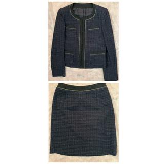 ANAYI - ANAYI  ノーカラーツイードジャケット スカート セットアップ 36