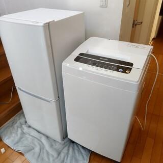 (神奈川、東京限定配送設置無料)冷蔵庫、洗濯機セット