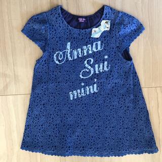 アナスイミニ(ANNA SUI mini)の難ありますアナスイミニ140(Tシャツ/カットソー)