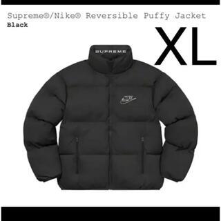 Supreme - Supreme®/Nike® リバーシブルパフィージャケット XL 黒