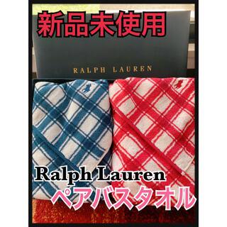 Ralph Lauren - 【新品未使用】ペアバスタオル