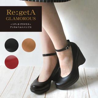 Re:getA - Re:getA GLAMOROUS リゲッタ グラマラス 9cmヒールストラップ