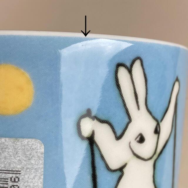 ARABIA(アラビア)のNordic Walking ヘルヤ マグカップ  アラビア マグ 6 インテリア/住まい/日用品のキッチン/食器(グラス/カップ)の商品写真