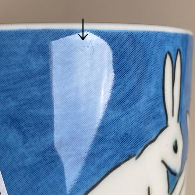 ARABIA(アラビア)の高校卒業 2003年 ヘルヤ マグカップ アラビア マグ インテリア/住まい/日用品のキッチン/食器(グラス/カップ)の商品写真
