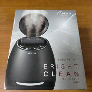 YA-MAN - ヤーマン 毛穴ケアスチーマー ブライトクリーン ブラック IS98B
