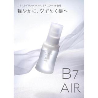 COTA I CARE - COTA コタ スタイリング ベース B7 エアー AIR オイル