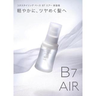【新品未使用】COTA コタ スタイリング ベース B7 エアー AIR オイル