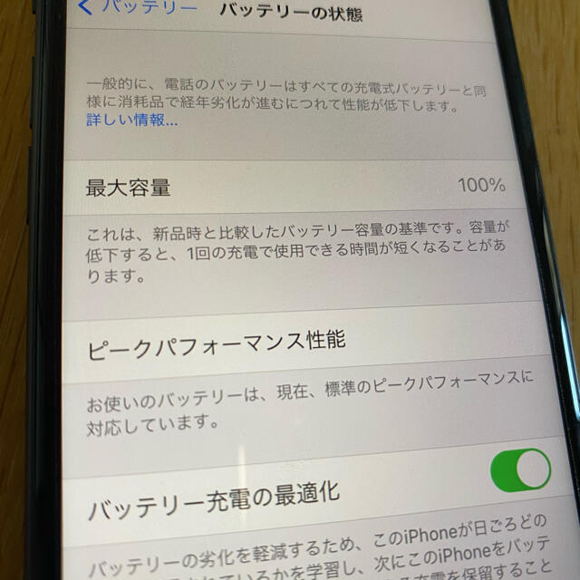 iPhone(アイフォーン)のiPhone8 64GB スペースグレイ SIMロック解除済 スマホ/家電/カメラのスマートフォン/携帯電話(スマートフォン本体)の商品写真