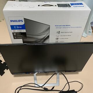 フィリップス(PHILIPS)のPC モニター 21.5(ディスプレイ)