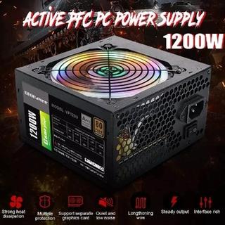 1200W ATX電源