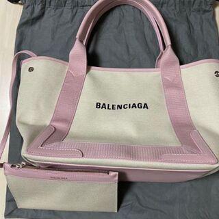 Balenciaga - BALENCIAGA バレンシアガ ネイビー スモールカバ ピンク
