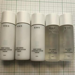 RMK - RMK 化粧水 乳液