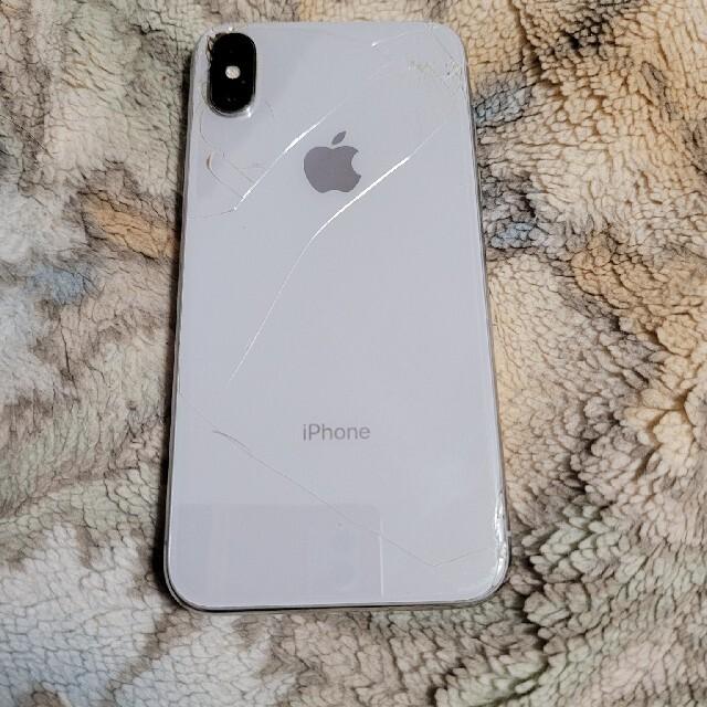 iPhone(アイフォーン)のiPhone X 64GB アップルストアでのSIMフリー端末。 スマホ/家電/カメラのスマートフォン/携帯電話(スマートフォン本体)の商品写真