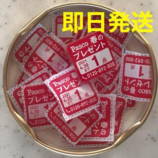 ヤマザキセイパン(山崎製パン)のPASCO 春のプレゼント 応募券 2021(ノベルティグッズ)