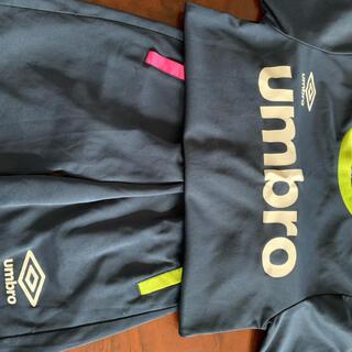 UMBRO - アンブロ   サッカー 練習着
