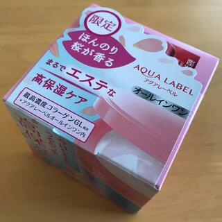 シセイドウ(SHISEIDO (資生堂))の資生堂 アクアレーベル スペシャルジェルクリームN (モイスト) S(90g)(オールインワン化粧品)