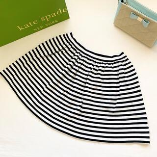 ケイトスペードニューヨーク(kate spade new york)のケイトスペード スカート 150  ストライプ(スカート)