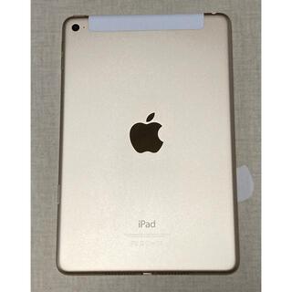 iPad - 【美品】iPad mini 4 64GB Wi-Fi + Cellular