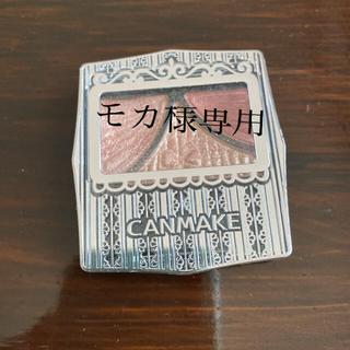 CANMAKE - キャンメイク(CANMAKE) ジューシーピュアアイズ 12 チャイティーローズ