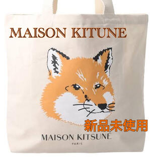 MAISON KITSUNE' - メゾンキツネ バッグ