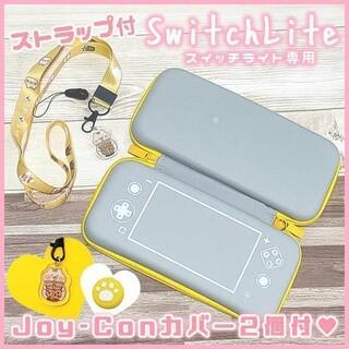 任天堂 Switch Lite 保護 カバー ケース ストラップ付 イエロー(その他)