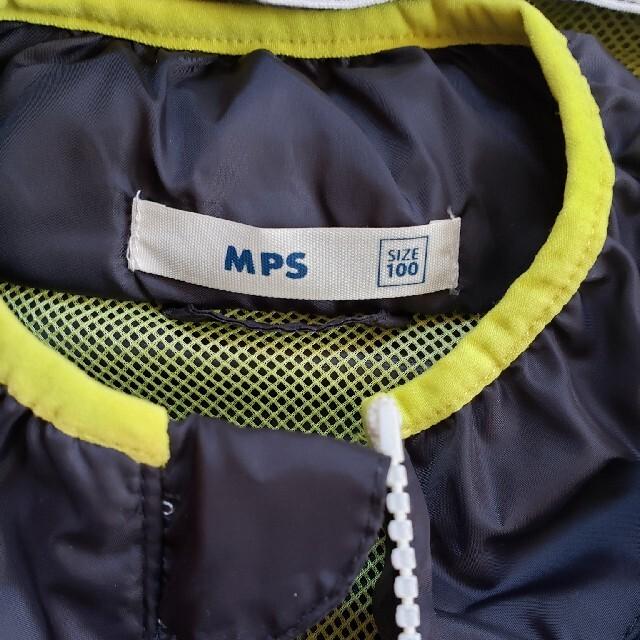 MPS(エムピーエス)のMPS ウィンドブレーカー 100 キッズ/ベビー/マタニティのキッズ服男の子用(90cm~)(ジャケット/上着)の商品写真