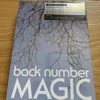 BACK NUMBER - back namber MAGIC(初回限定盤B DVD)