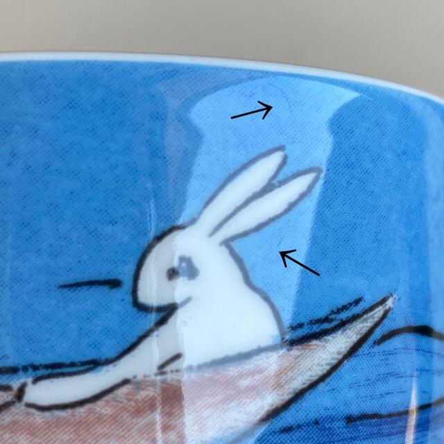 ARABIA(アラビア)のThe Fishing Rabbit 2003年 ヘルヤ マグ アラビア インテリア/住まい/日用品のキッチン/食器(グラス/カップ)の商品写真