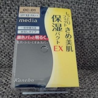 Kanebo - メディア ファンデーション