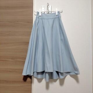 エムプルミエ(M-premier)のブレンヘイム フレアスカート サイズXS(ひざ丈スカート)
