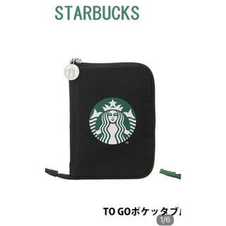 Starbucks Coffee - 新品スターバックスエコバッグ ブラック 黒 スタバ ポケッタブル
