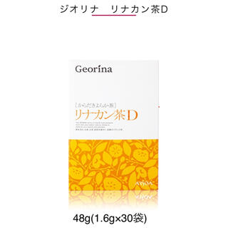 アルソア(ARSOA)のアルソアリナカン茶D(健康茶)