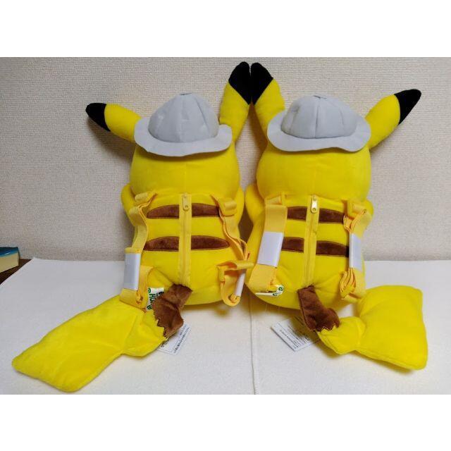 BANPRESTO(バンプレスト)の *おまけつき*4 ポケモンぬいぐるみリュック セット  エンタメ/ホビーのおもちゃ/ぬいぐるみ(ぬいぐるみ)の商品写真