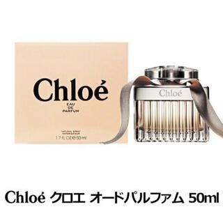 Chloe - 新品未使用 クロエ CHLOE オードパルファム   香水
