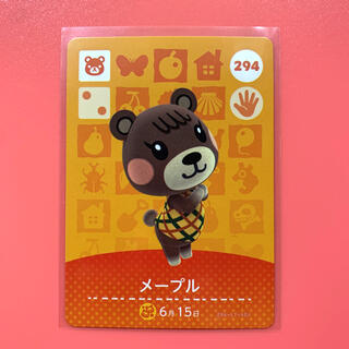 任天堂 - amiiboカード 294 メープル