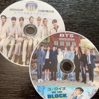 防弾少年団(BTS) - BTS ユクイズ&letsBTS 2枚セット【値下げ】