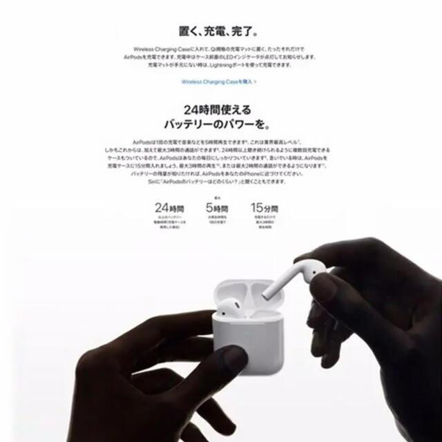 Apple(アップル)の専用】Apple Air Pods 第二世代 エアーポッズ 純正品 美品 スマホ/家電/カメラのスマートフォン/携帯電話(その他)の商品写真