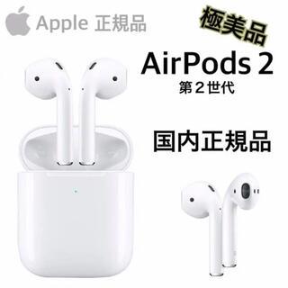 Apple - Apple Air Pods 第二世代 エアーポッズ 純正品 美品