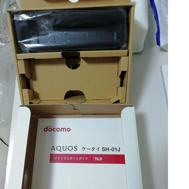 AQUOS(アクオス)のAQUOSケータイ SH-01J  スマホ/家電/カメラのスマートフォン/携帯電話(携帯電話本体)の商品写真