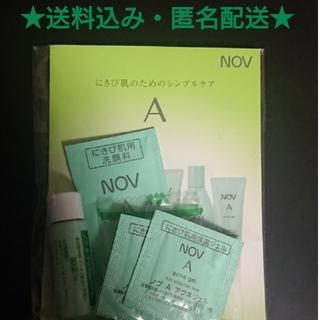 NOV - NOV ノブ サンプル 試供品 (Aシリーズにきび肌)