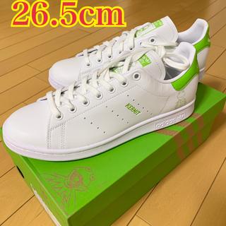 "adidas - 未使用 アディダス スタンスミス プライムグリーン ""カーミット""26.5cm"