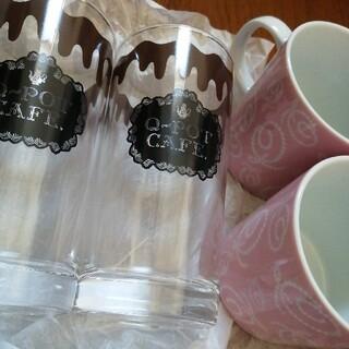 Q-pot. - キューポット qpot グラス マグカップ