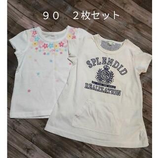 3can4on - 90半袖Tシャツ 2枚セット