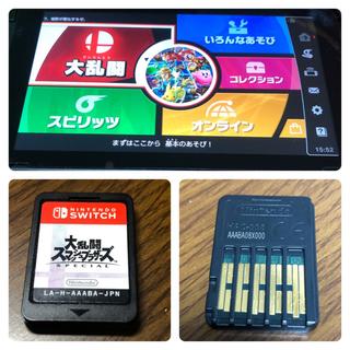 Nintendo Switch - 【動作確認済】 大乱闘スマッシュブラザーズ スイッチ Switch