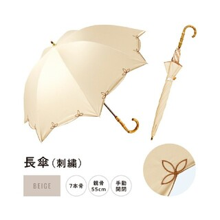 UVO 日傘 最強の日傘 ベージュ