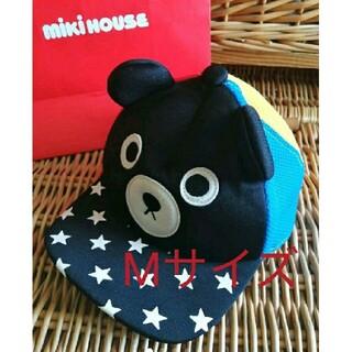 DOUBLE.B - 可愛い◆MIKIHOUSEミキハウス◆ビー君帽子◆Mサイズ50~52センチ