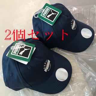 プーマ(PUMA)のPUMA  プーマ キャップ 2個セット キッズ 帽子(帽子)