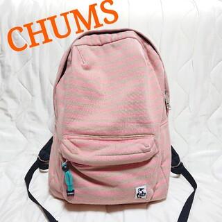 CHUMS - チャムス CHUMS ボーダーリュック デイパック ピンク×ベージュ