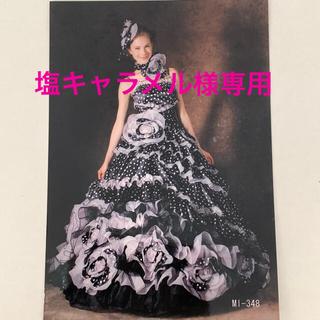 カラードレス  ドット柄(ウェディングドレス)