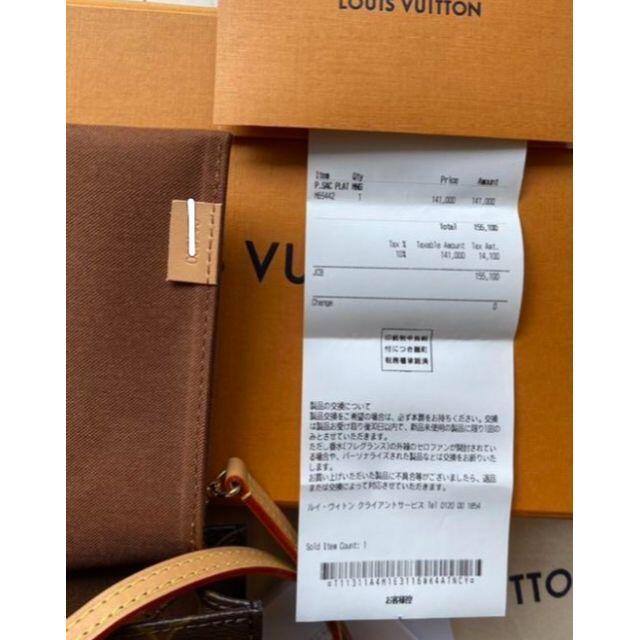 LOUIS VUITTON(ルイヴィトン)のルイ ヴィトン モノグラム プティットサックプラ レディースのバッグ(トートバッグ)の商品写真